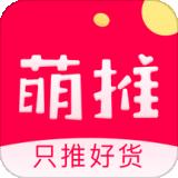 萌推安卓版 V2.9.2