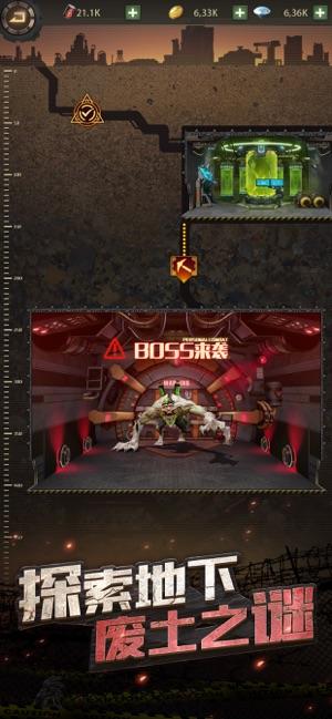 末日之光ios版 V1.3