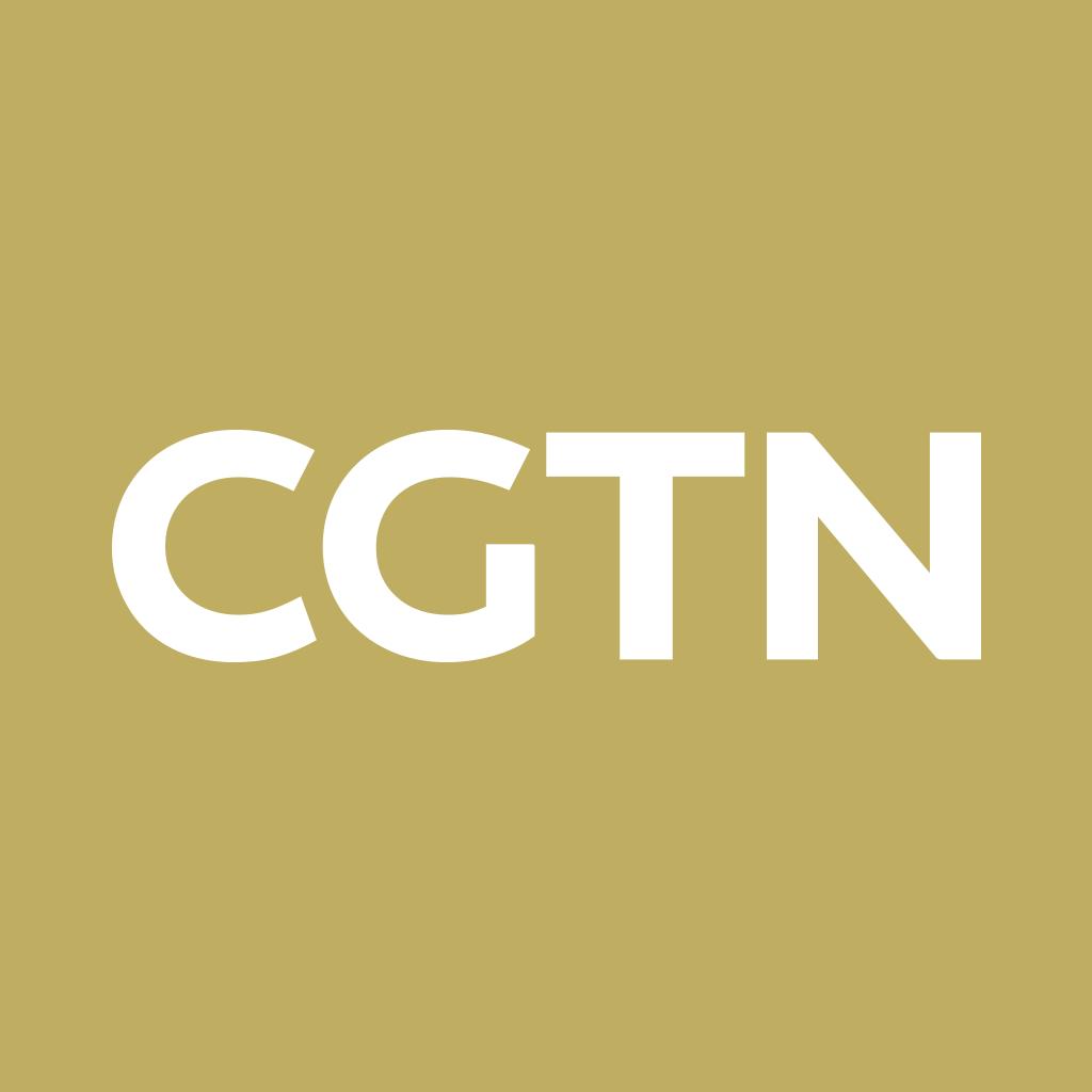 CGTN ios版 V5.5.0